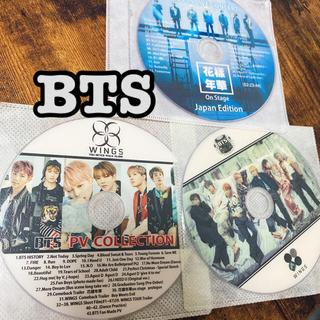 防弾少年団(BTS) - BTS DVD 3枚セットまとめ売り バンタン