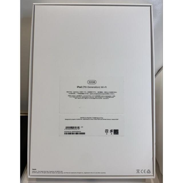 Apple(アップル)のiPad 第7世代 32GB Wi-Fiモデル Apple Pencil付き スマホ/家電/カメラのPC/タブレット(タブレット)の商品写真