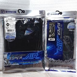 イーブンリバー(EVEN RIVER)のイーブンリバー・アイスコンプレッションスーパーエアー・半袖シャツとアームカバー(その他)