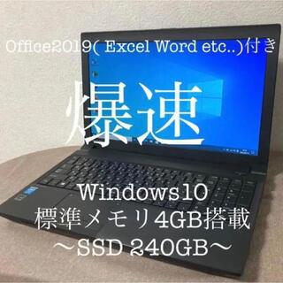 トウシバ(東芝)のTOSHIBA オフィス付き ノートPC SSD搭載(ノートPC)
