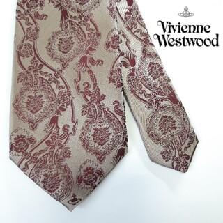 Vivienne Westwood - Vivienne Westwood ヴィヴィアンウエストウッド ネクタイ オーブ