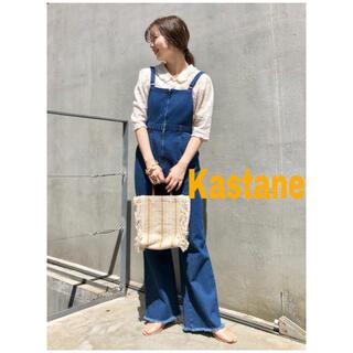 Kastane - 【未使用】Kastane(カスタネ)デニムフレアサロペット ブルー2サイズ