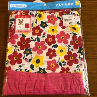 ニシマツヤ(西松屋)の新品 パジャマ サイズ 100(パジャマ)