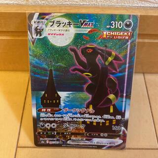 ポケモン - 【ポケモンカード】イーブイヒーローズブラッキーVMAX HR SA(スリーブ付)