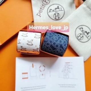Hermes - 新品☆エルメスプティアッシュH 新作 テープ