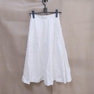 moussy - Ⅲ マウジー 未使用タグ付き ロングスカート