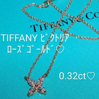 Tiffany & Co. - TIFFANY♡ビクトリア ペンダント♡スモール