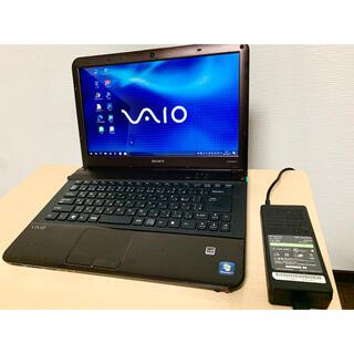 バイオ(VAIO)のSONY VAIO ハイスペック 希少ブラウン ウェブカメラ テレワーク(ノートPC)