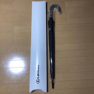 トヨタ(トヨタ)のレクサス 傘 非売品(傘)