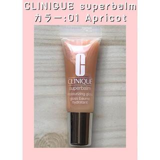 クリニーク(CLINIQUE)の【未使用】CLINIQUE Superbalm(リップグロス)