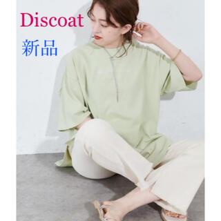 ディスコート(Discoat)のDiscoat ディスコート ロゴTシャツ ミントグリーン(Tシャツ(半袖/袖なし))
