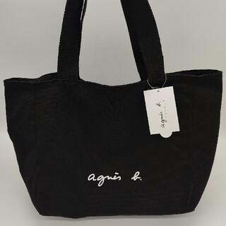 agnes b. - アニエスベー ブラック トートバッグ