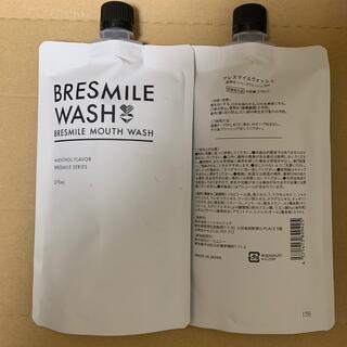 【新品未開封】ブレスマイルウォッシュ 2袋 (270ml×2袋)(マウスウォッシュ/スプレー)