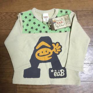 エーアーベー(eaB)の新品 e.a.B ロンT 80(Tシャツ)