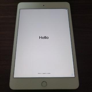 iPad - iPad mini(第5世代) シルバー 64GB Wi-Fiモデル A2133