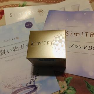 simiTRY シミトリー パーフェクトホワイトジェル •'-'•)و✧