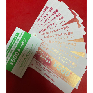ダイマル(大丸)の大丸松坂屋 関西エコフコスメショッピングチケット11枚(ショッピング)
