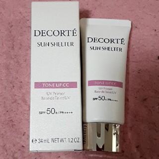 COSME DECORTE - 新品🌷コスメデコルテ✨サンシェルター✨トーンアップCC 10✨日焼け止め用乳液