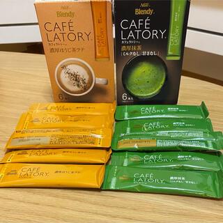 エイージーエフ(AGF)のカフェラトリー 濃厚ほうじ茶ラテ&濃厚抹茶 各7本 14本(茶)