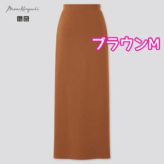 UNIQLO - UNIQLO × mame エアリズムコットンスリットスカート ブラウン M