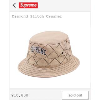 Supreme - 美品 Supreme Diamond Stitch Crusher