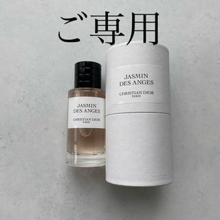 Christian Dior - メゾンクリスチャンディオール ジャスミンデザンジュ