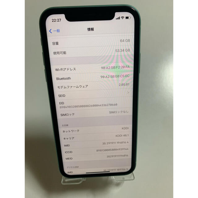 Apple(アップル)の新品同様!! iPhone11 simフリー  64ギガ    スマホ/家電/カメラのスマートフォン/携帯電話(スマートフォン本体)の商品写真
