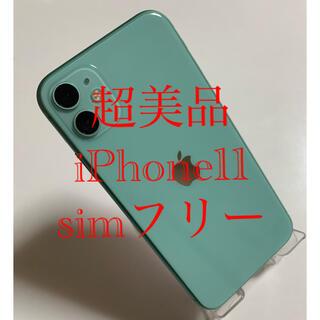 Apple - 新品同様!! iPhone11 simフリー  64ギガ