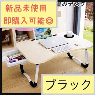 残りわずか!大人気 ローテーブル テーブル【ブラック】(ローテーブル)
