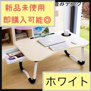 大人気 ローテーブル テーブル【ホワイト】(ローテーブル)