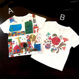 Design Tshirts Store graniph - グラニフ 絵本 きんぎょがにげた Tシャツ 2着組 五味太郎 キッズ 100