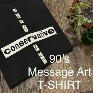アートヴィンテージ(ART VINTAGE)の90's Message Art T-SHIRT(Tシャツ/カットソー(半袖/袖なし))
