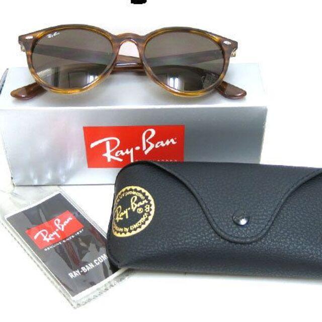 Ray-Ban(レイバン)の新品 Ray-Ban RB4305-F レイバン サングラス メンズのファッション小物(サングラス/メガネ)の商品写真