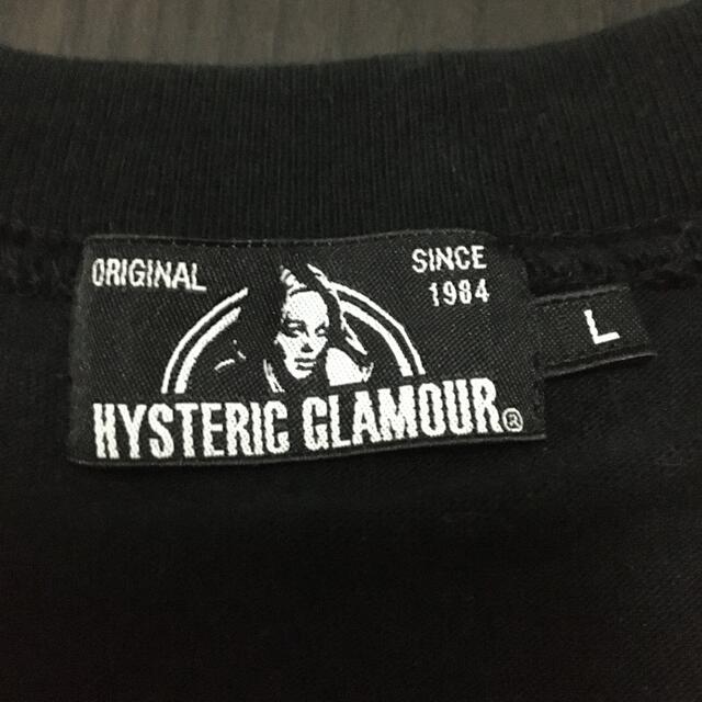 HYSTERIC GLAMOUR(ヒステリックグラマー)のHYS SONICS オーバーサイズスウェット メンズのトップス(スウェット)の商品写真