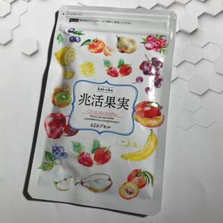 OPERA - 【迅速発送・新品未開封】兆活果実 62カプセル 1袋