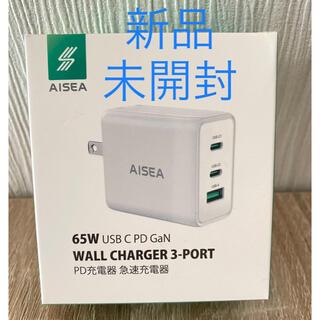 PD 充電器 Aisea Type C 急速充電器 65W【新品・未開封】