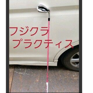 フジクラ(Fujikura)のフジクラ MCI Practice(クラブ)