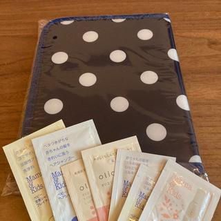 【新品未使用】母子手帳ケース+ママアンドキッズ試供品(母子手帳ケース)