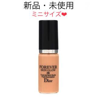 Dior - 【特価品】【大人気】Dior ディオールスキン フォーエヴァー フルイド グロウ