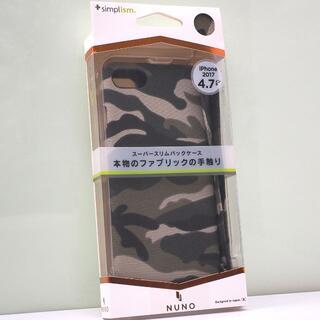 iPhone SE(第2世代)/8/7用 ファブリックケース カモフラ(iPhoneケース)