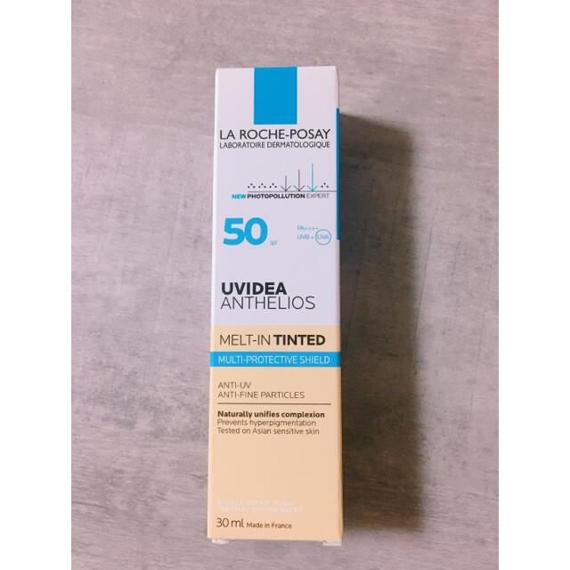 LA ROCHE-POSAY(ラロッシュポゼ)のラロッシュポゼ UVイデア XL ティント(日焼け止め乳液) コスメ/美容のベースメイク/化粧品(化粧下地)の商品写真