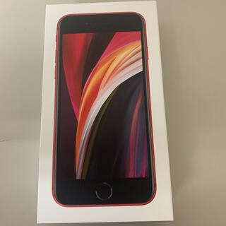 iPhone - iPhone SE2 64GB 本体 レッド赤 SIMフリー【未使用】