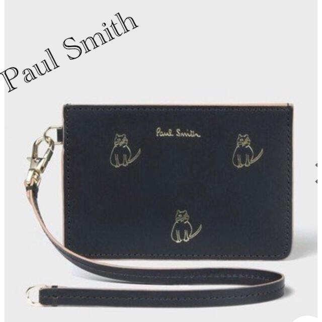 Paul Smith(ポールスミス)のポールスミス 猫 パスケース 新品未使用 箱付 キャットドゥードゥル レディースのファッション小物(名刺入れ/定期入れ)の商品写真