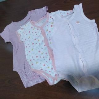 コンビミニ(Combi mini)のロンパース 肌着 タンクトップ&半袖 3枚組(肌着/下着)