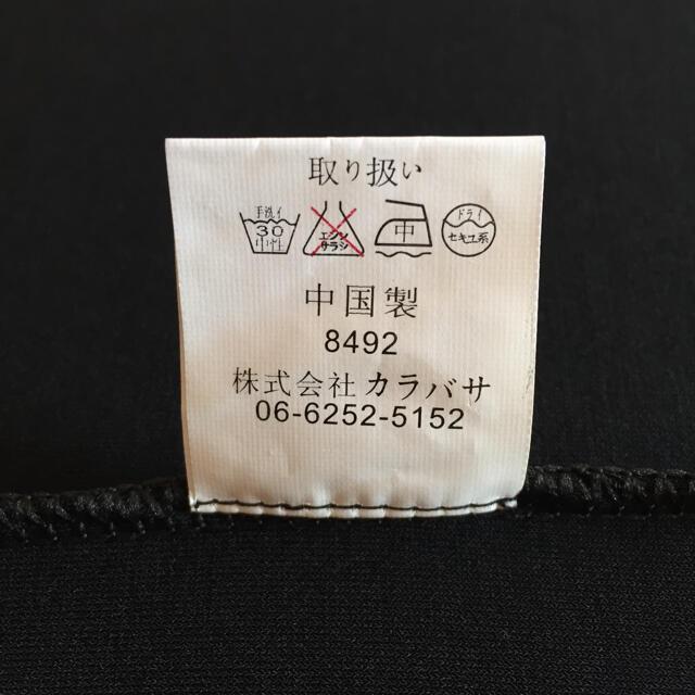 leilian(レリアン)の新品未使用 Calabaza カラバサ トップス 黒 レリアン 銀座マギー レディースのトップス(タンクトップ)の商品写真