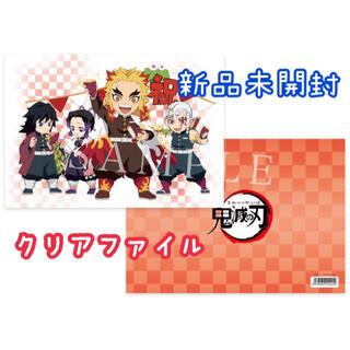 煉獄杏寿郎 クリアファイル バースデー  生誕祭 誕生日 誕生祭(クリアファイル)