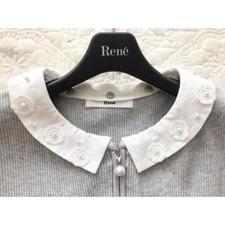 René - ★美品★ Rene ★襟付き ジップ カーディガン★38★グレー★
