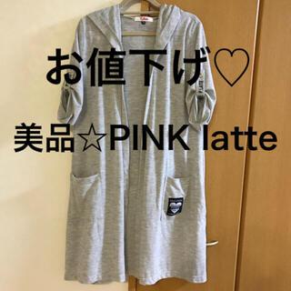 PINK-latte - ☆美品 ピンクラテ PINK latte ロングカーディガン 150 XS