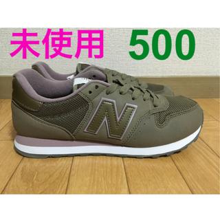 New Balance - 500 ニューバランス  スニーカー 未使用 24