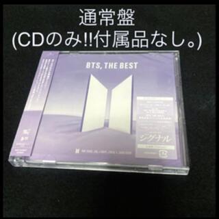 防弾少年団(BTS) - BTS THE BEST~通常盤CDのみ~ ((トレカ&シリアル無し))